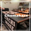 Chomakase image