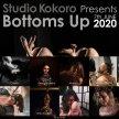 Kokoro Live: Bottoms Up! image