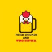 Arizona Fried Chicken and Wings Festival image