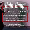 Hula Hoop - 4 Week Term Starts Mon 25th Nov image
