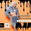 AJA Halloween Monster Jam image