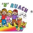 Rhythm 'N' Ruach with Morah Shelley 10 Week SUNDAY Session image