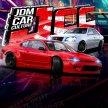 JDM Car Culture 2019 image