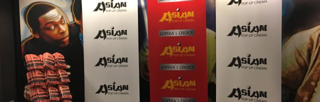 Make a Tax-deductible Gift to support general operating of Asian Pop-Up Cinema