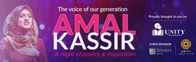 Amal Kassir: A night of Poetry & Inspiration
