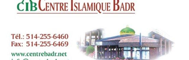 Salat Aljoumoua 11 juin 2021 (12h00)