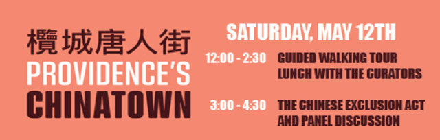 Providence's Chinatown: May 12th events