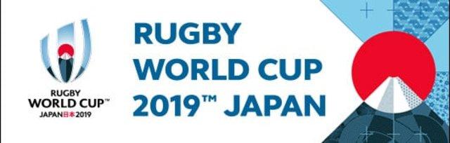 Rugby World Cup All Blacks v Ireland