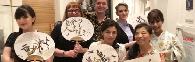 Calligraphy in Color: Performance and Workshop by Japanese Artist Rihaku Inoue
