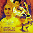 Thursday Cinema - Crouching Tiger, Hidden Dragon (2000) - by Ang Lee - CHI - IMDB 7.8 - 4K Remastered Copy image