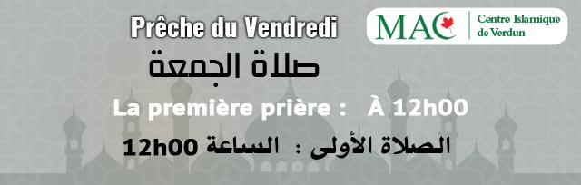 PRIÈRE 01 -  12h00 - Centre Islamique de Verdun (MAC)