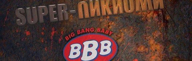 Ten Chicago (Pearl Jam) Big Bang Baby(STP) Super Unknown, (Sound Garden)