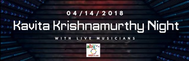 Kavitha Krishnamuthry Night