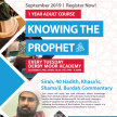 Derby: Knowing The Prophet ﷺ 2019/2020 image