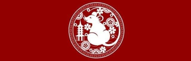 TongYan School 2020 Lunar New Year