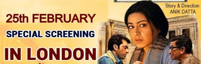 Movie Screening: Meghnadbodh Rohosyo (Slough)