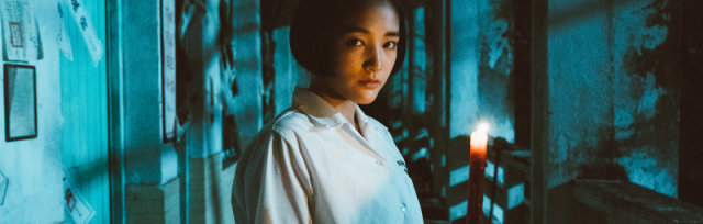 DETENTION (Taiwan) free streaming (USA Only)
