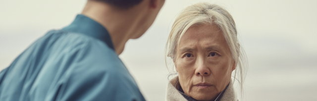 An Old Lady - Korean Film Festival