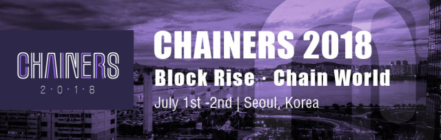 Chainers 2018