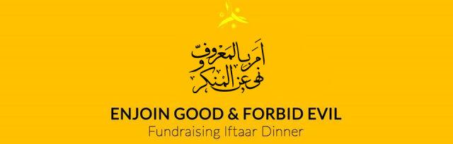 Houston Ramadan Iftaar Fundraiser