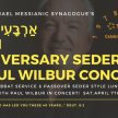 Tikvat Yisrael's 40TH PASSOVER & PAUL WILBUR  (select preferred table seating & type & qty. of tickets then scroll down) image