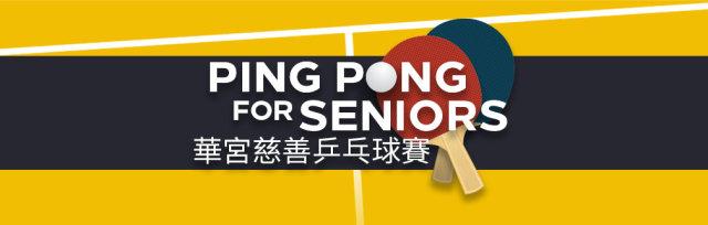 Ping Pong for Seniors