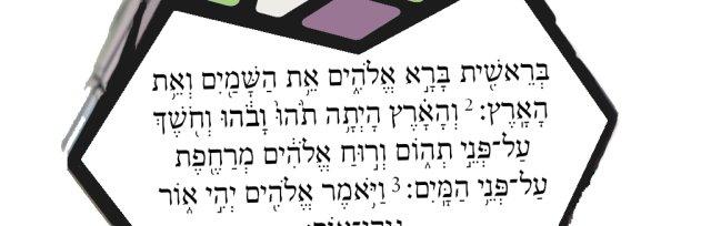 Part 3 Biblical Hebrew for Beginners