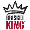 Brisket King NYC 2021 image