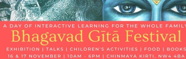 Bhagavad Gītā Festival