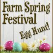 Farm Spring Festival: Egg Hunt! image