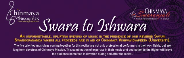 Swara to Ishwara