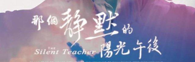 The Silent Teacher 《那個靜默的陽光午後》