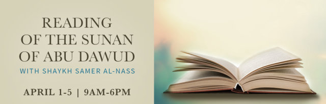 Reading of the Sunan of Abu Dawud