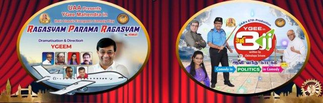 Y GEE MAHENDRA Europe Tour - Ragasiyam Parama Ragasiyam - CROYDON