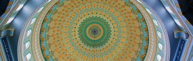 Tafsir of Surah Al-Imran