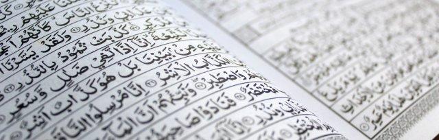 Tafsir of Qur'an: Surah Muhammad