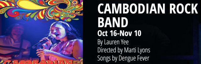 Cambodian Rock Band! Round-Trip Shuttle Bus to Merrimack Repertory Theatre (Lowell), Nov. 3