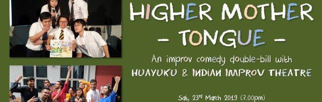 HuaYuKu & IIT(SG): 'HIGHER MOTHER TONGUE'