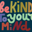 BE KIND TO YOUR MIND - WEDNESDAY MORNING MEDITATION CLASS image