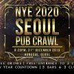 NYE 2020 Seoul Pub Crawl [Official] image