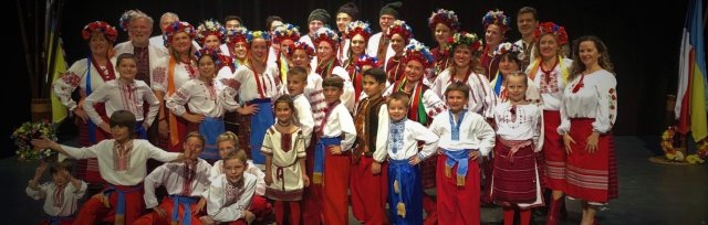 Ukrainian Christmas Celebration. December 15, 2019
