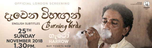 Buy tickets for Burning Birds දැවෙන විහඟුන් - Official