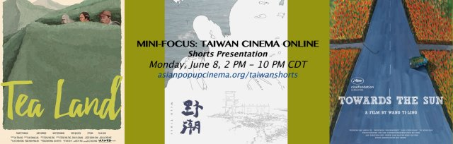 3 SHORT FILMS (Taiwan) Free Streaming (USA only)
