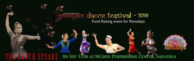 Smaran Dance Festival-2019