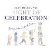Night of Celebration - Melbourne image