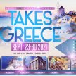 Exclusive Travel Group Takes Greece image