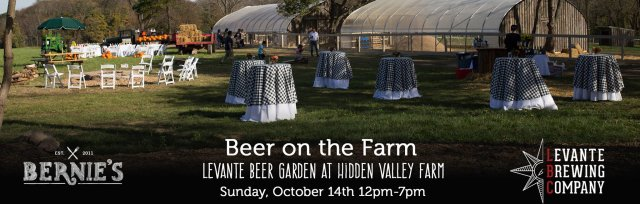 Beer on the Farm!