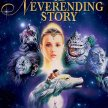 Never-ending Story- Sideshow Xperience-  (8:50pm SHOW / 8:15pm GATES) ---///--- image