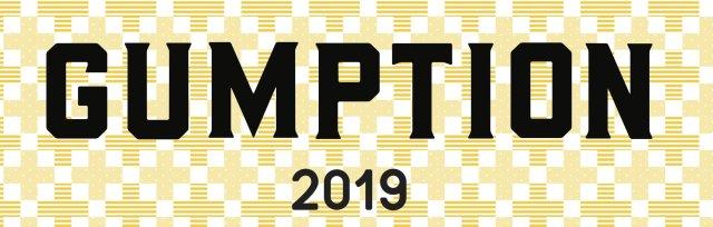 Gumption 2019