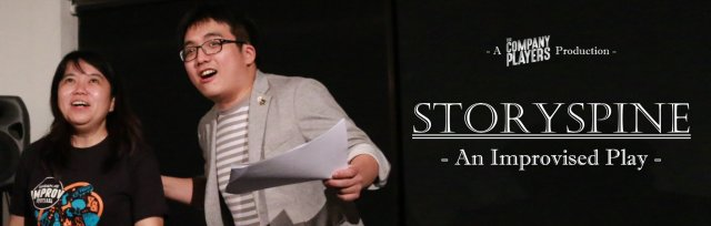The Company Players: 'STORYSPINE: AN IMPROVISED PLAY'